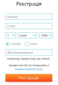 Український сайт знакомств кастинги в стамбуле