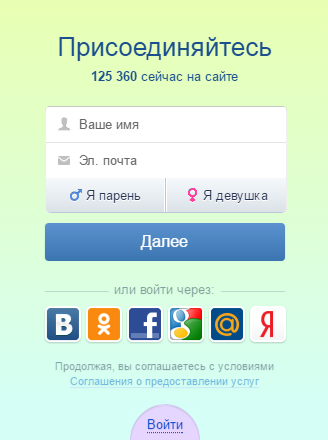 Объявления На Мамба Ульяновск